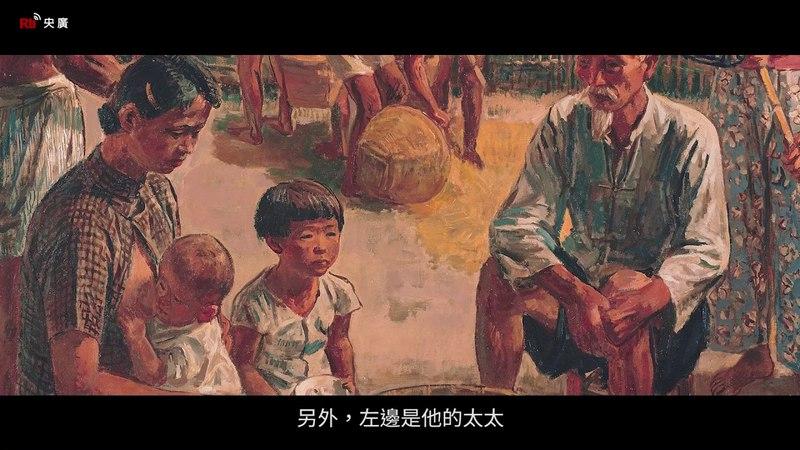 【RTI】«Мультимедийный музей» - (выпуск 15) тайваньский художник Ли Ши-цяо