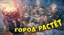 МНОГО НОВЫХ ЖИТЕЛЕЙ - Frostpunk 1.0 / Эпизод 3