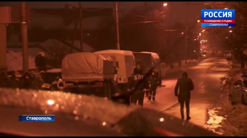 В Ставрополе террористы пытались прорваться через оцепление