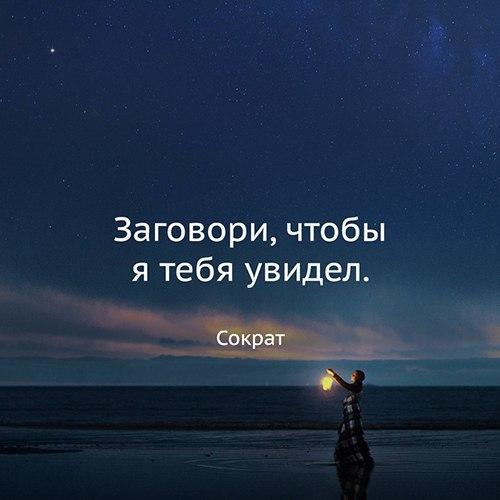 https://pp.userapi.com/c621703/v621703869/83814/dTK7KhikS5U.jpg