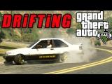 Дрифт GTA 5 Online #Новый год #ГТА #Дрифт #Урра #Снег