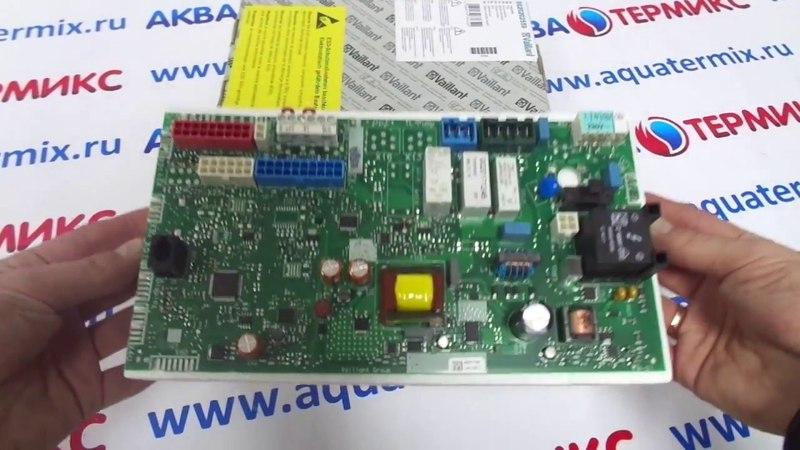 Плата управления VAILLANT atmo turboTEC 0020202559
