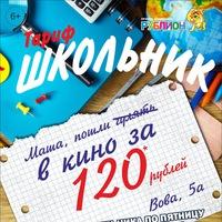 rublik_trk