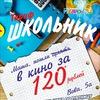 "ТРК ""РубликЪ"": кинотеатр, кафе, РЦ"
