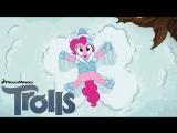Trolls. Holiday. Trailer. PMV