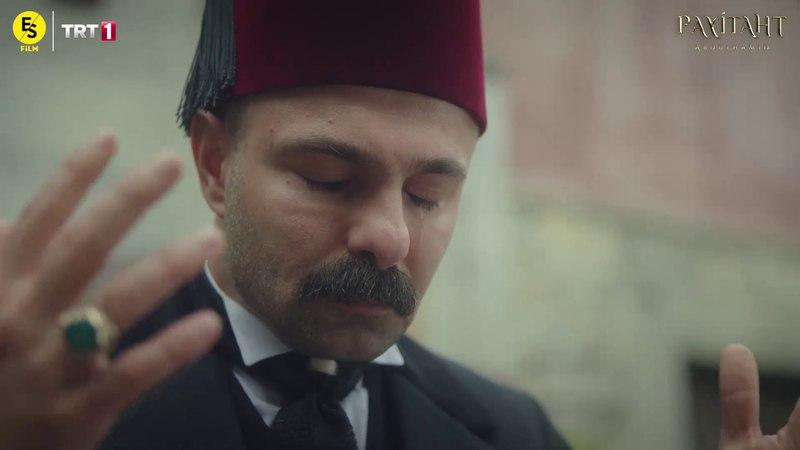 Fehim Paşadan Şiir! - Payitaht Abdülhamid 44. Bölüm