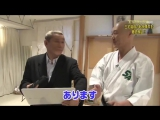 Такеси Китано знакомится с принципами Айкидо (Takeshi Kitano acquainted with pri