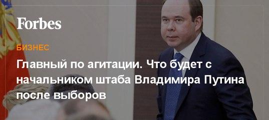 Монархическая партия России  Википедия