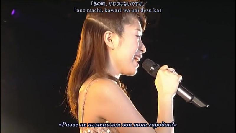 Yuuka Nanri - Harukaze ni yosete (LIVE 2012.5.13) (рус. субтитры)