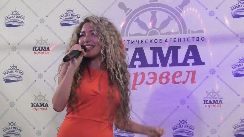 Катерина Яркая