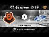 «Молот-Прикамье» Пермь - «Буран» Воронеж
