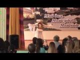Лебёдушка поздравила учителей 10 школы с 8 МАРТА))) какая она красивая и ...взрослая😢