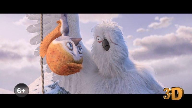 Октябрь Мир Славные пташки