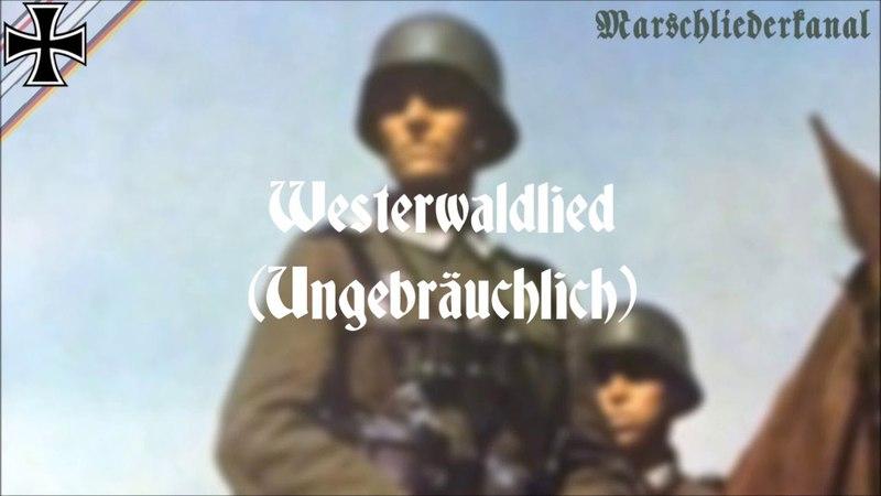 Westerwaldlied (Ungebräuchlich)