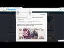 Розыгрыш денег № 928🎈Разыгрываем cертификат на сумму 500 рублей🎈