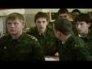 Кремлевские курсанты 17-32 серии