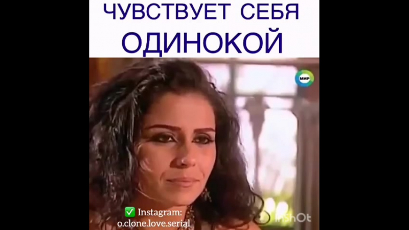 Жади и Самира