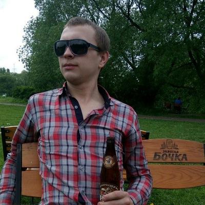 Volodya Gorkiy