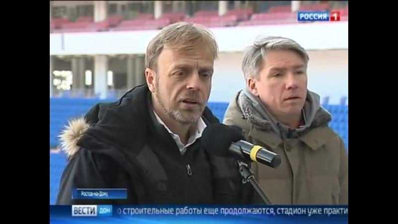 Эксперты FIFA удовлетворены общей готовностью стадиона Ростов Арена