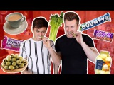 TRYING FOODS THAT TOM DALEY HAS NEVER LIKED