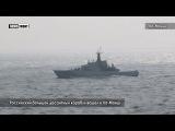 Российский большой десантный корабль вошел в Ла Манш
