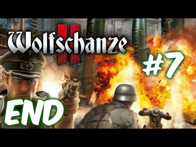 Wolfschanze 2 Walkthrough HD Mission 7 END