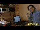 Преобразователь 1.5В в 9В, замена Кроны в мультиметре, преобразователь 1В в 9В..