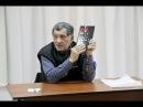Семинар Владимира Ивановича Коротченко. 04 12 2017. ДК Прогресс