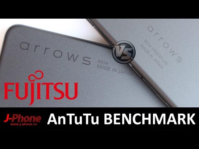 КТО КОГО Fujitsu ARROWS M04 PREMIUM vs. ARROWS M04