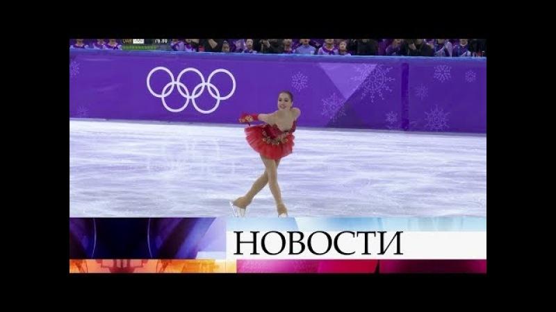 Лучшей фигуристкой планеты стала Алина Загитова, у Евгении Медведевой - «серебро» Олимпиады.