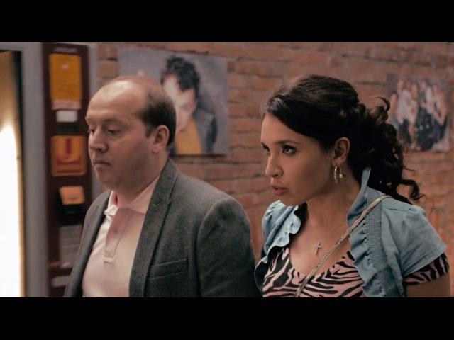 Озабоченные, или Любовь зла, 1 сезон, 11 серия