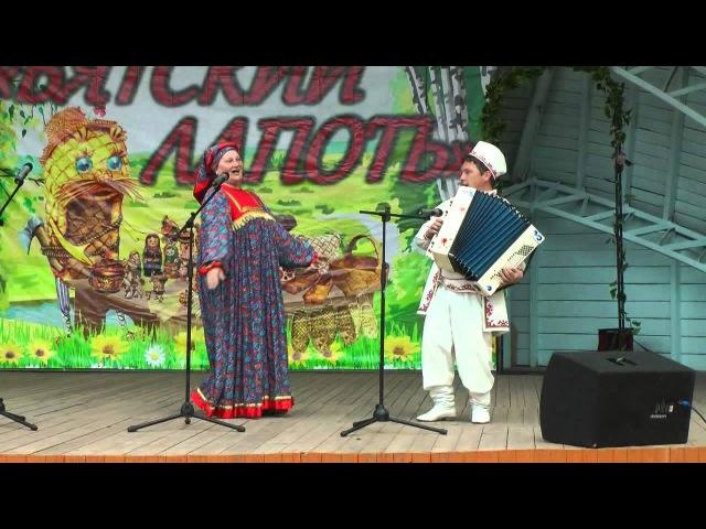 Частушки и Завалинка песни на празднике Вятский лапоть