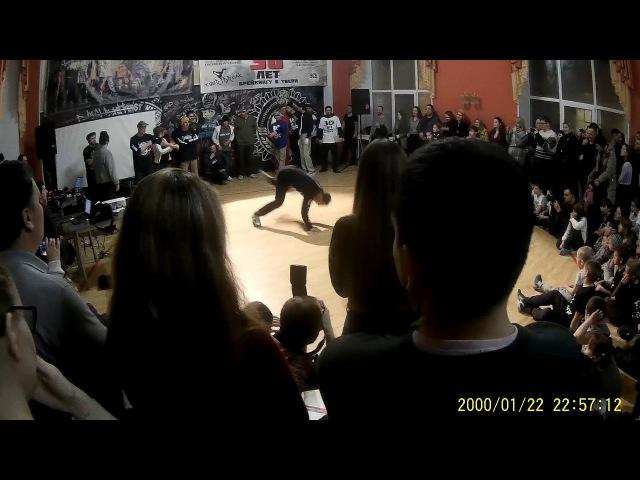 Part 2. Первая Волна Брейк-данса в СССР! 30 Лет Брейк-дансу в ТВери