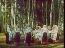 Дрёма - Рязанский игровой хоровод. село Дегтяные Борки, Ухоловский район