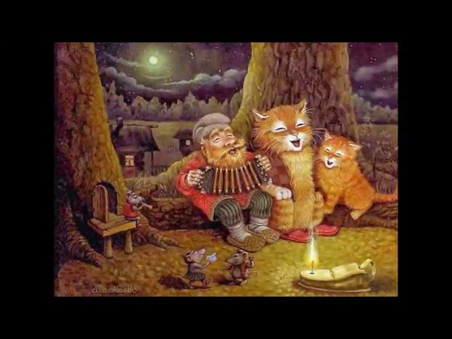 Музыкальные сказки Александра Маскаева