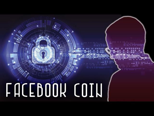 Facebook выходит на ICO? [Новости науки и технологий]