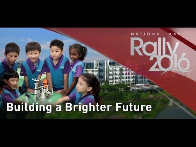 NDR2016 - Building A Brighter Future