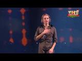 ТАНЦЫ: Косьмина - ФИНАЛ из сериала Танцы смотреть бесплатно видео онлайн.