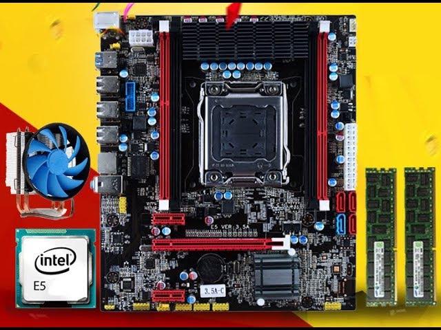 Геймерский комплект X79 E5-2670 C2 RAM 16 G Кулер