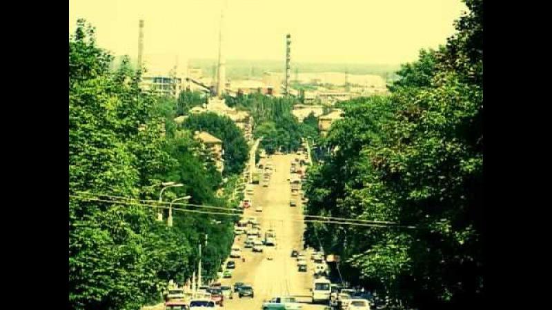 Каменское Днепродзержинск