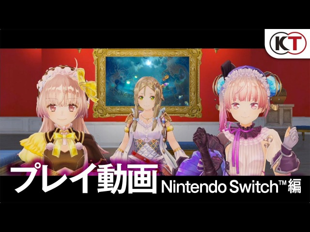 NS\PS4\PSV - Atelier Lydie Suelle: The Alchemists and the Mysterious Paintings