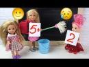 ЯБЕДА Мультик Барби Про школу Школа Играем в куклы Видео для девочек