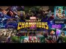 Marvel Битва Чемпионов Битва с Боссом Загнанный Зверь