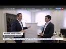 Ипотека перезагрузка. Специальный репортаж на телеканале Россия 24