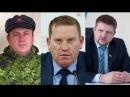 Охота на Плотницкого: как в «ЛНР» переворот предотвращали — Гражданская оборон