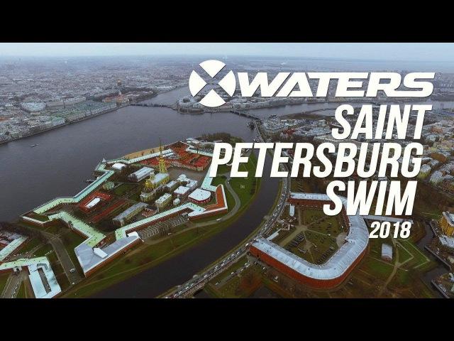 Трасса заплыва SAINT PETERSBURG SWIM 2018  » онлайн видео ролик на XXL Порно онлайн
