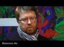 Вопросом на вопрос №5: Андрей Геласимов