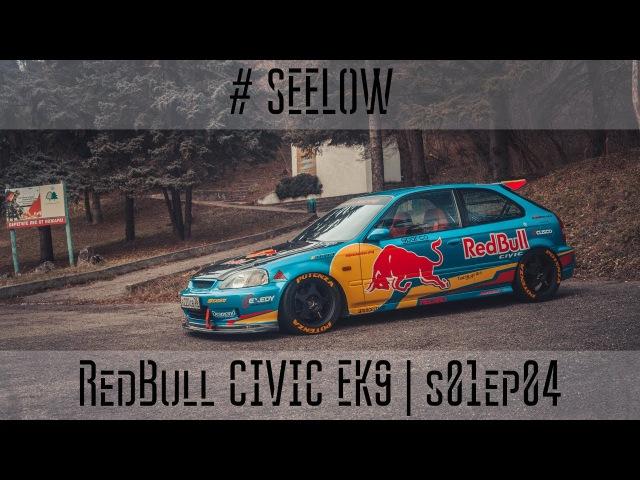 RedBull Civic EK9 | s01ep04 | SEELOW | ENG subtitles