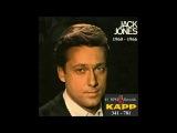 Jack Jones - Kapp 45 RPM Records - 1960 - 1966