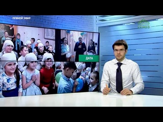 Православному молодежному клубу «ПИЛИГРИМ» исполнилось 4 года.